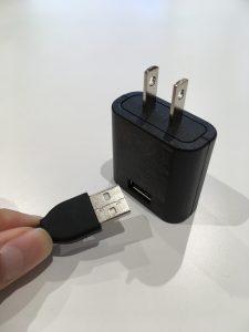 充電タイプ